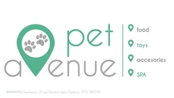 PetAvenue logo s